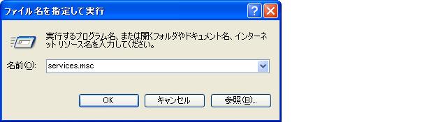 https://fukumoto.tokyo/gazou/ss/1.PNG