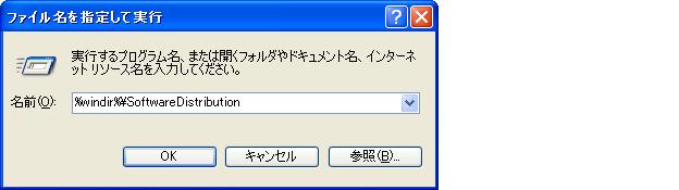 https://fukumoto.tokyo/gazou/ss/2-.PNG