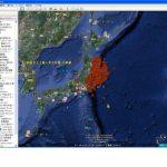 3月11日からの起きた地震をGoogle Earthで調べて見た。