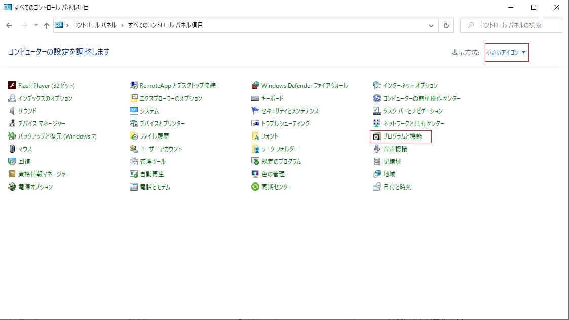 https://fukumoto.tokyo/wordpress/wp-content/uploads/2020/04/telnet_window1.png