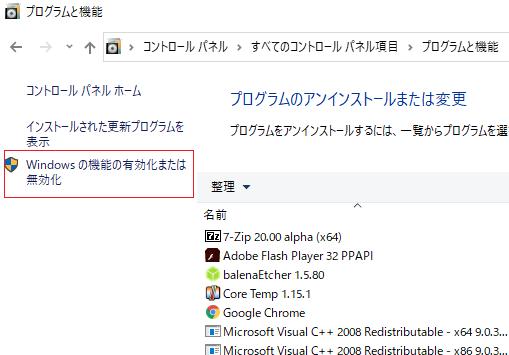 https://fukumoto.tokyo/wordpress/wp-content/uploads/2020/04/telnet_window2.png