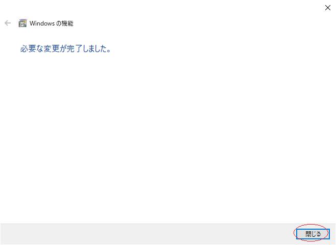 https://fukumoto.tokyo/wordpress/wp-content/uploads/2020/04/telnet_window4.png